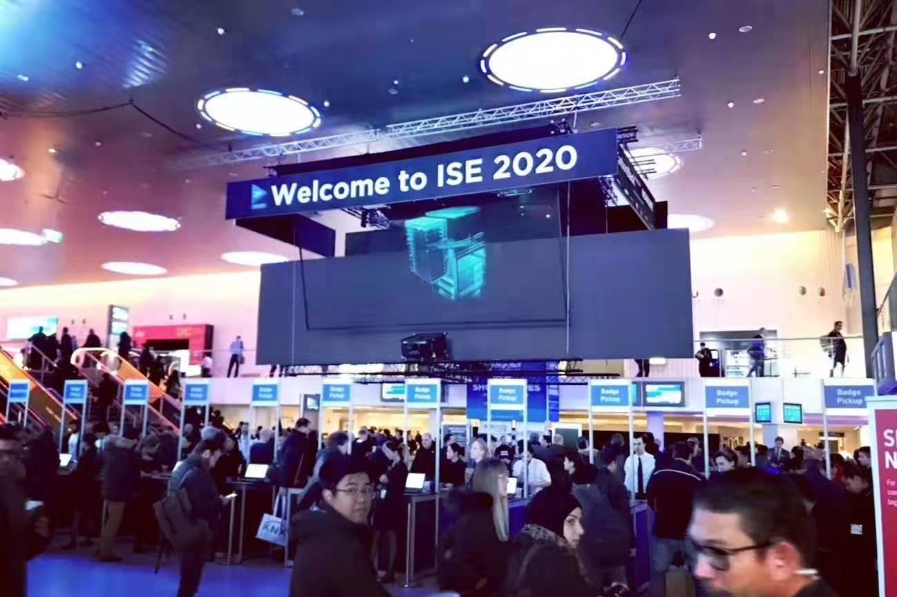 快立享无线投屏无线协作无线传屏智慧教室亮相荷兰ISE2020展会